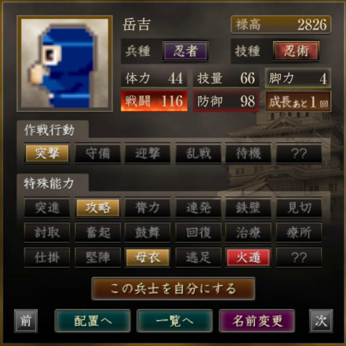 f:id:ren_1111:20200225053417p:plain