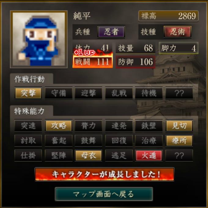 f:id:ren_1111:20200225053635p:plain