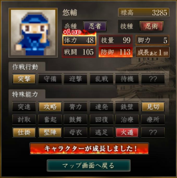 f:id:ren_1111:20200225053648p:plain