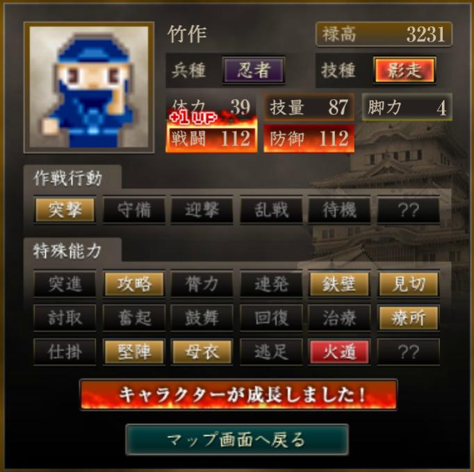 f:id:ren_1111:20200225053948p:plain
