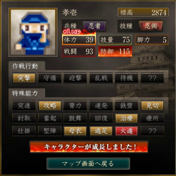f:id:ren_1111:20200225054017p:plain