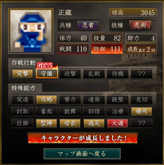 f:id:ren_1111:20200225054035p:plain