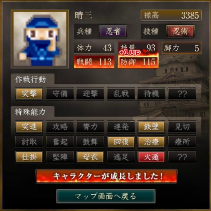f:id:ren_1111:20200225054653p:plain