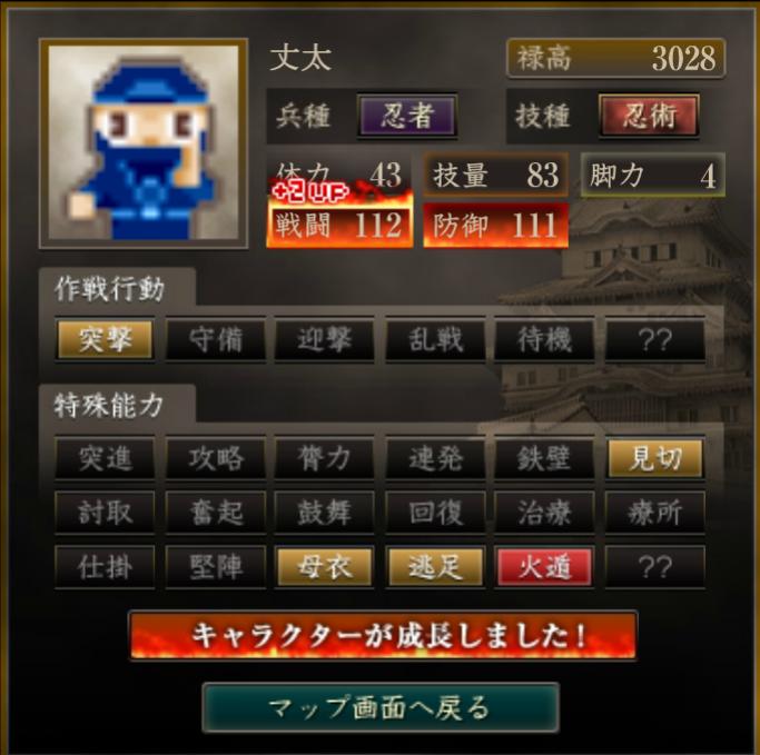 f:id:ren_1111:20200225054719p:plain