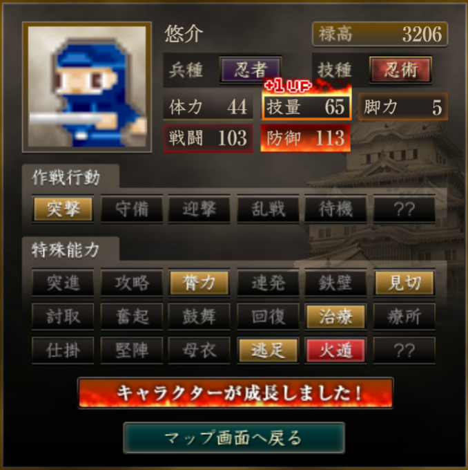 f:id:ren_1111:20200225054820p:plain