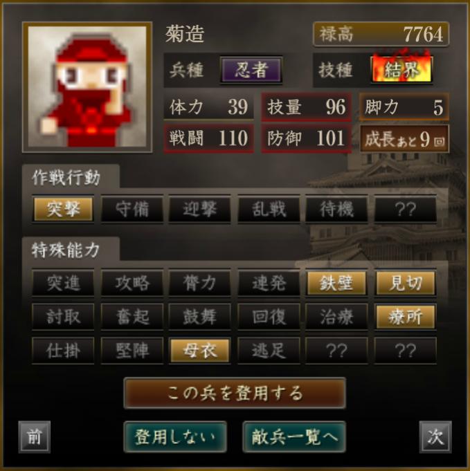 f:id:ren_1111:20200225054931p:plain