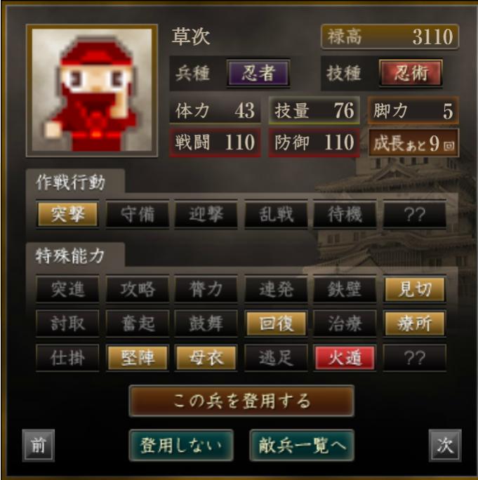 f:id:ren_1111:20200225055023p:plain