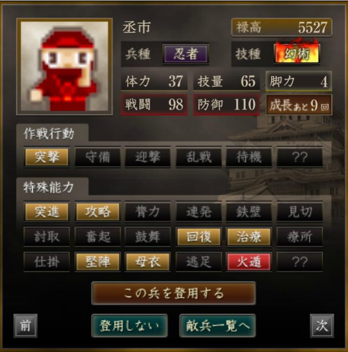 f:id:ren_1111:20200225055042p:plain