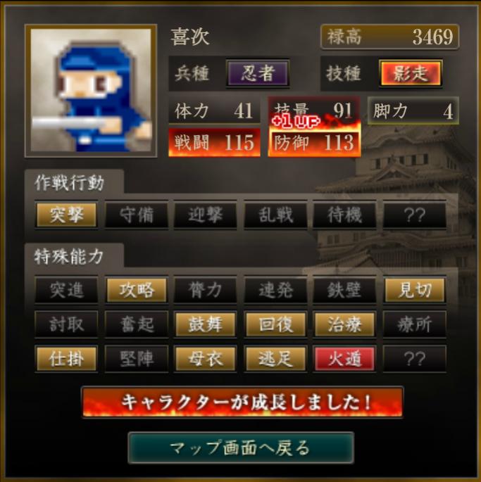 f:id:ren_1111:20200225055056p:plain