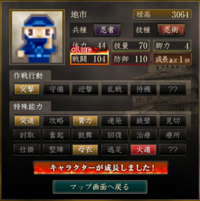 f:id:ren_1111:20200225055239p:plain