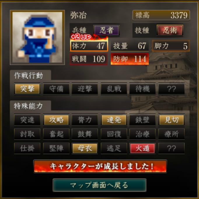 f:id:ren_1111:20200225055253p:plain