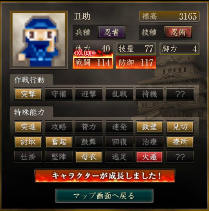f:id:ren_1111:20200225055334p:plain