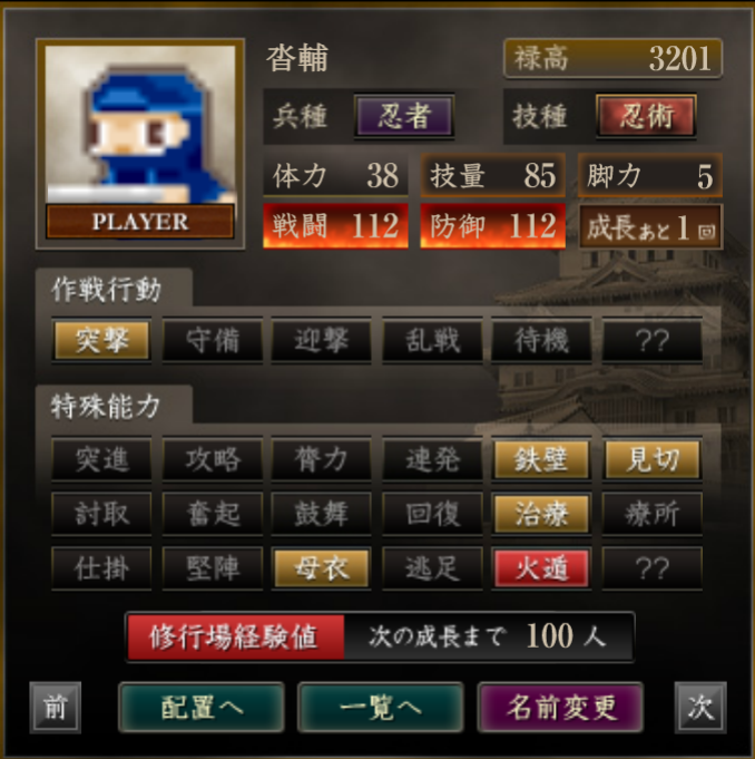f:id:ren_1111:20200225055410p:plain