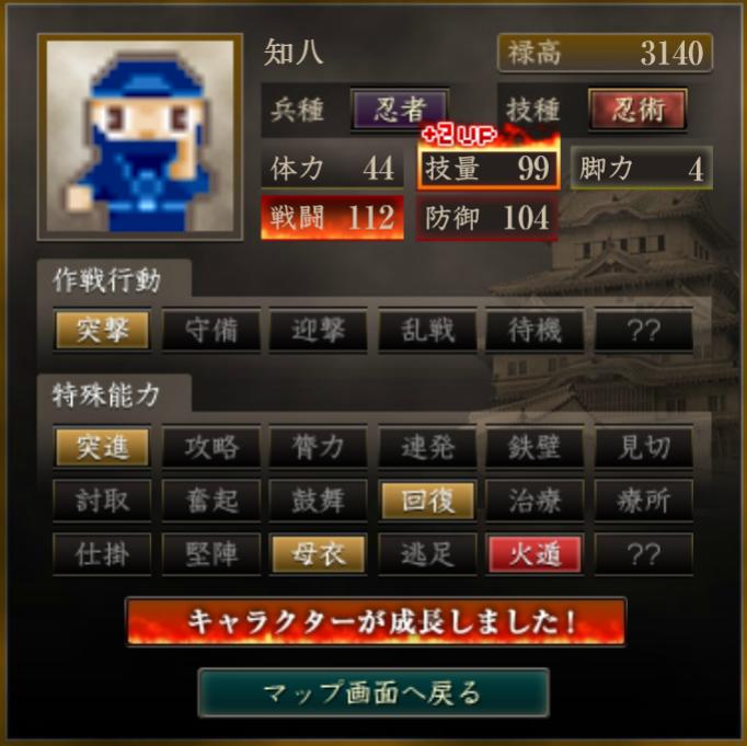 f:id:ren_1111:20200225055449p:plain