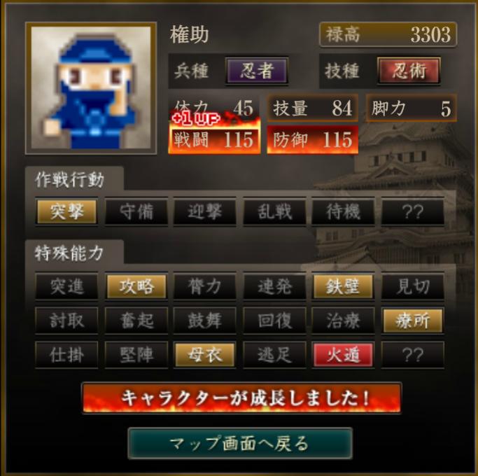 f:id:ren_1111:20200225055720p:plain