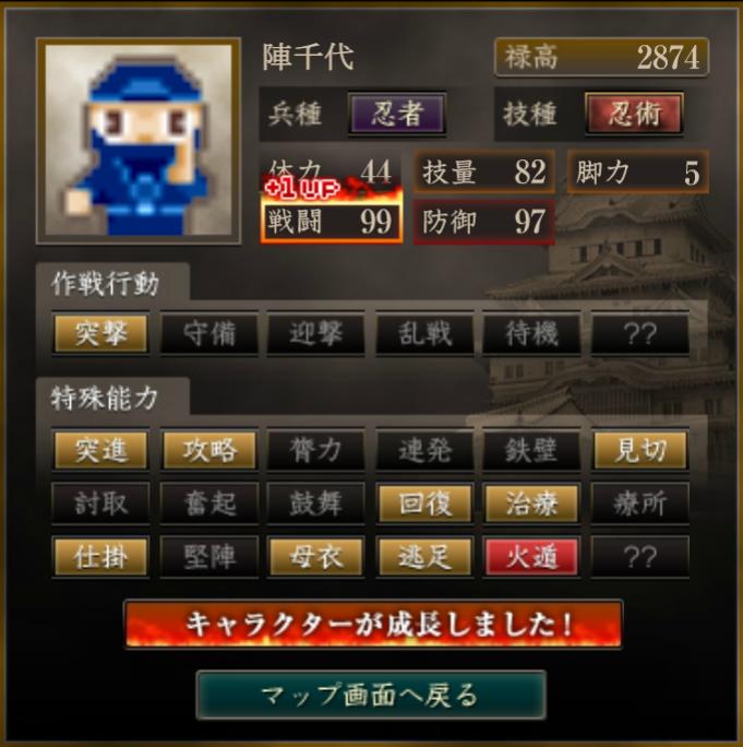 f:id:ren_1111:20200225060040p:plain