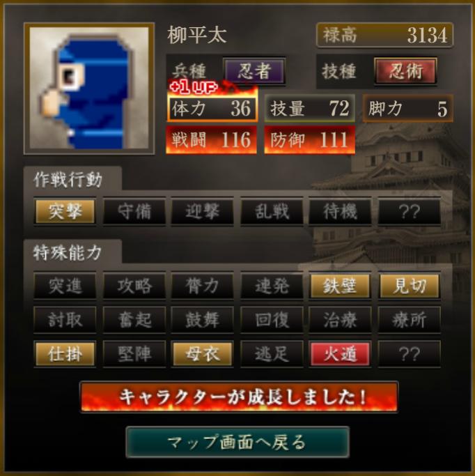 f:id:ren_1111:20200225060227p:plain