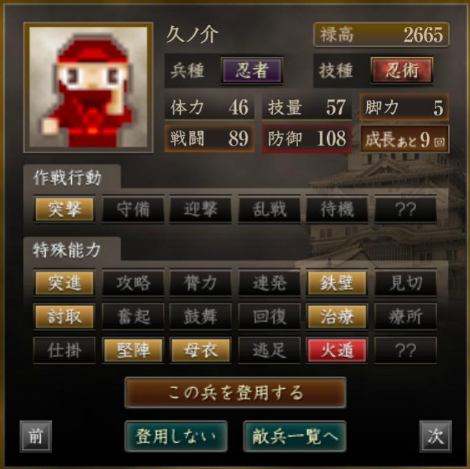 f:id:ren_1111:20200225060246p:plain