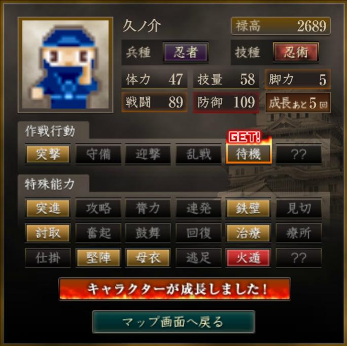 f:id:ren_1111:20200225060721p:plain
