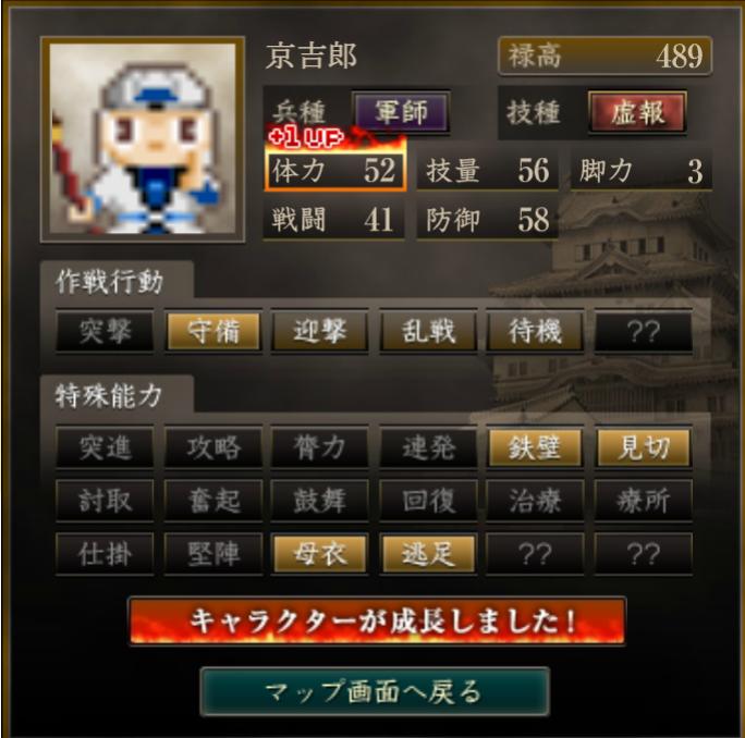 f:id:ren_1111:20200305183301p:plain