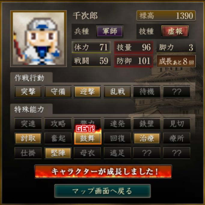 f:id:ren_1111:20200305183455p:plain