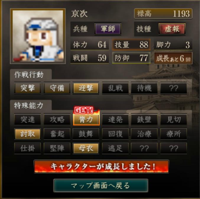 f:id:ren_1111:20200305184530p:plain