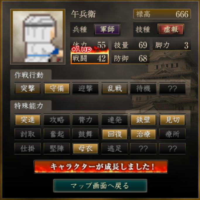 f:id:ren_1111:20200305184550p:plain