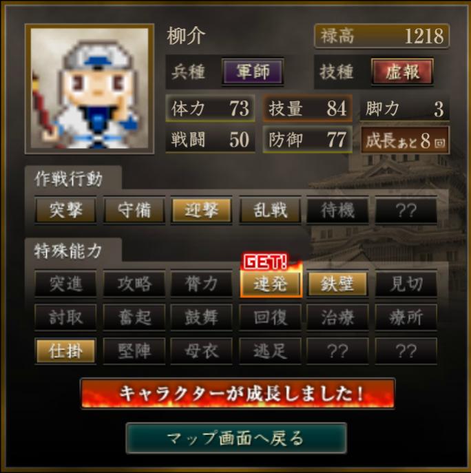 f:id:ren_1111:20200305184607p:plain