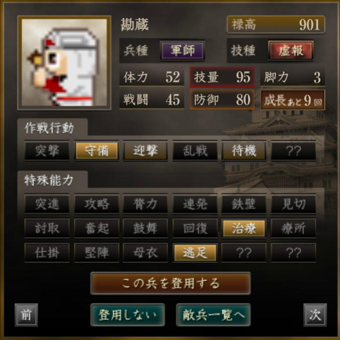 f:id:ren_1111:20200305184640p:plain