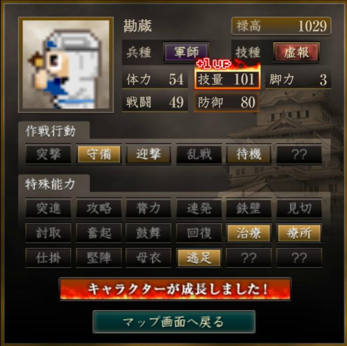f:id:ren_1111:20200305184656p:plain