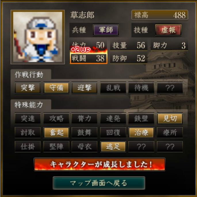 f:id:ren_1111:20200305184705p:plain