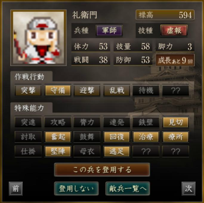 f:id:ren_1111:20200305184719p:plain