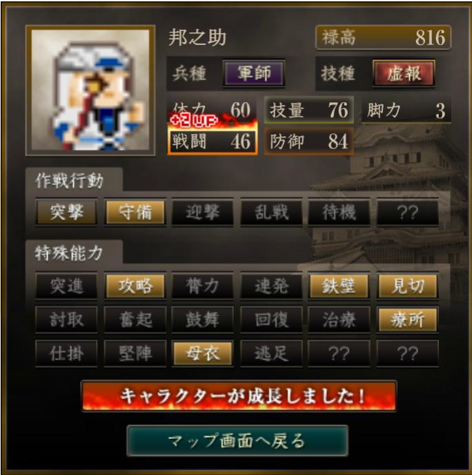 f:id:ren_1111:20200305184736p:plain