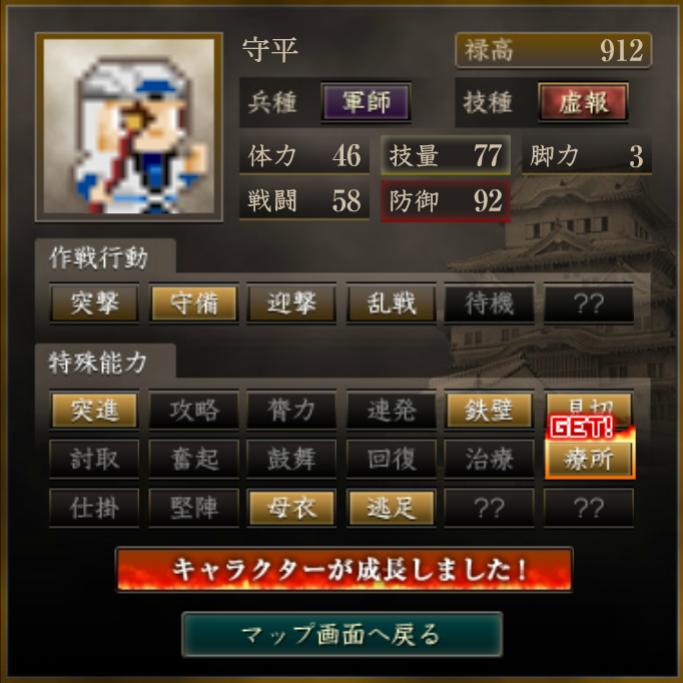 f:id:ren_1111:20200305184752p:plain