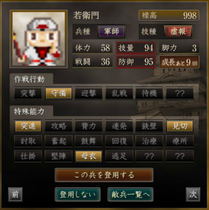 f:id:ren_1111:20200305184802p:plain
