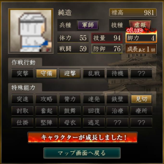 f:id:ren_1111:20200305184808p:plain