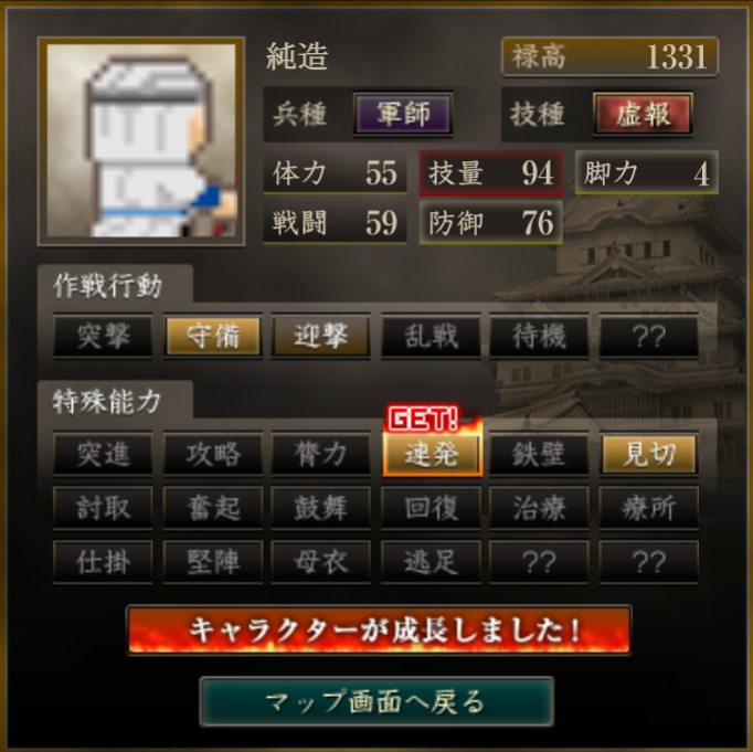 f:id:ren_1111:20200305184816p:plain