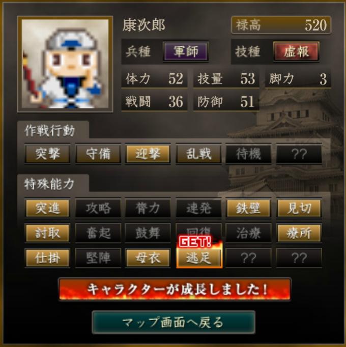f:id:ren_1111:20200305184823p:plain