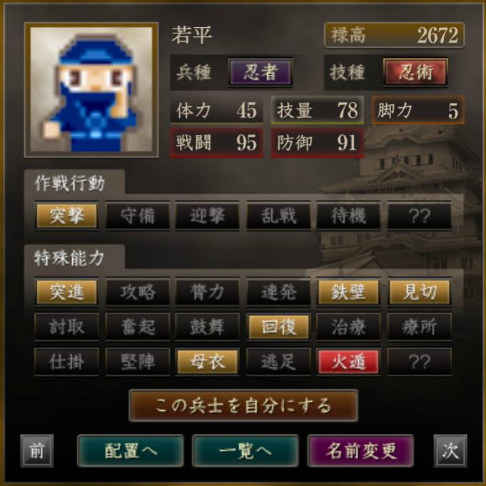 f:id:ren_1111:20200727230418p:plain