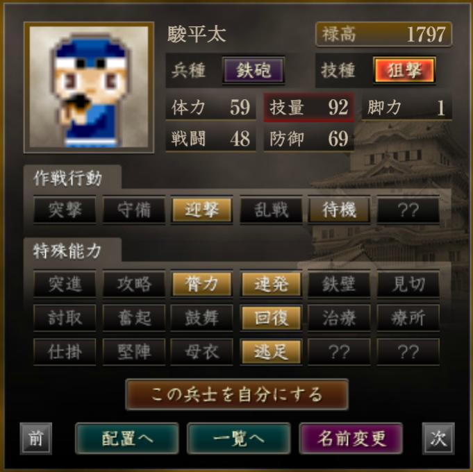 f:id:ren_1111:20201020073207p:plain