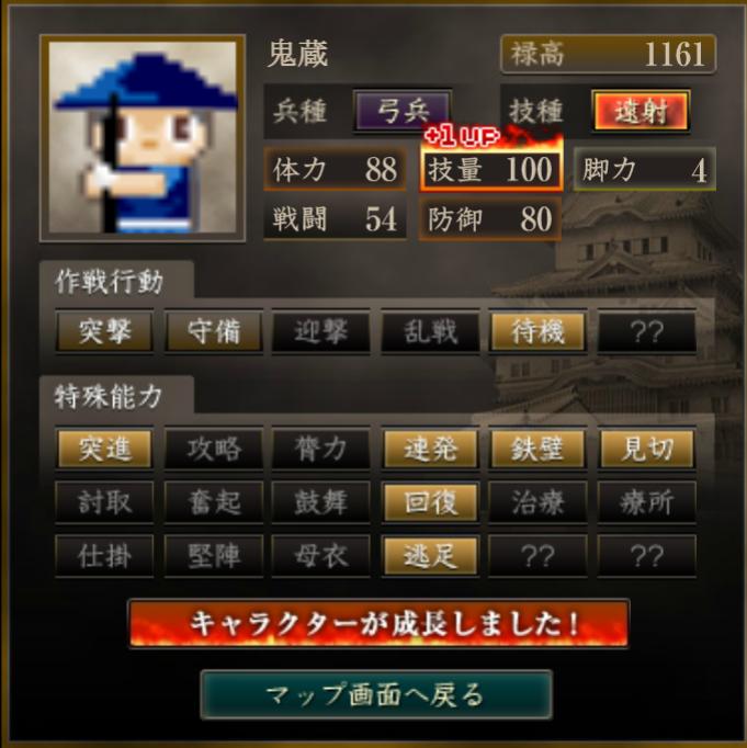 f:id:ren_1111:20201020153857p:plain