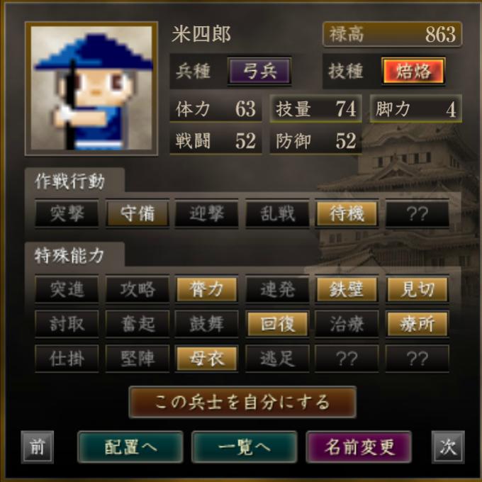 f:id:ren_1111:20201020154059p:plain