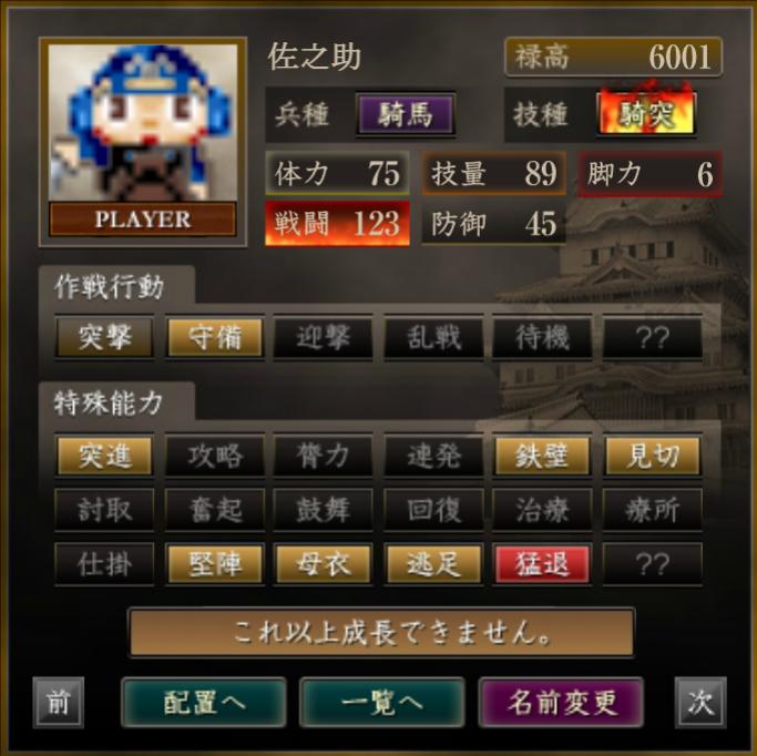 f:id:ren_1111:20201101075556p:plain