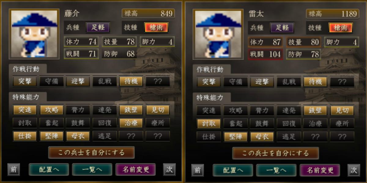 f:id:ren_1111:20201101124958p:plain