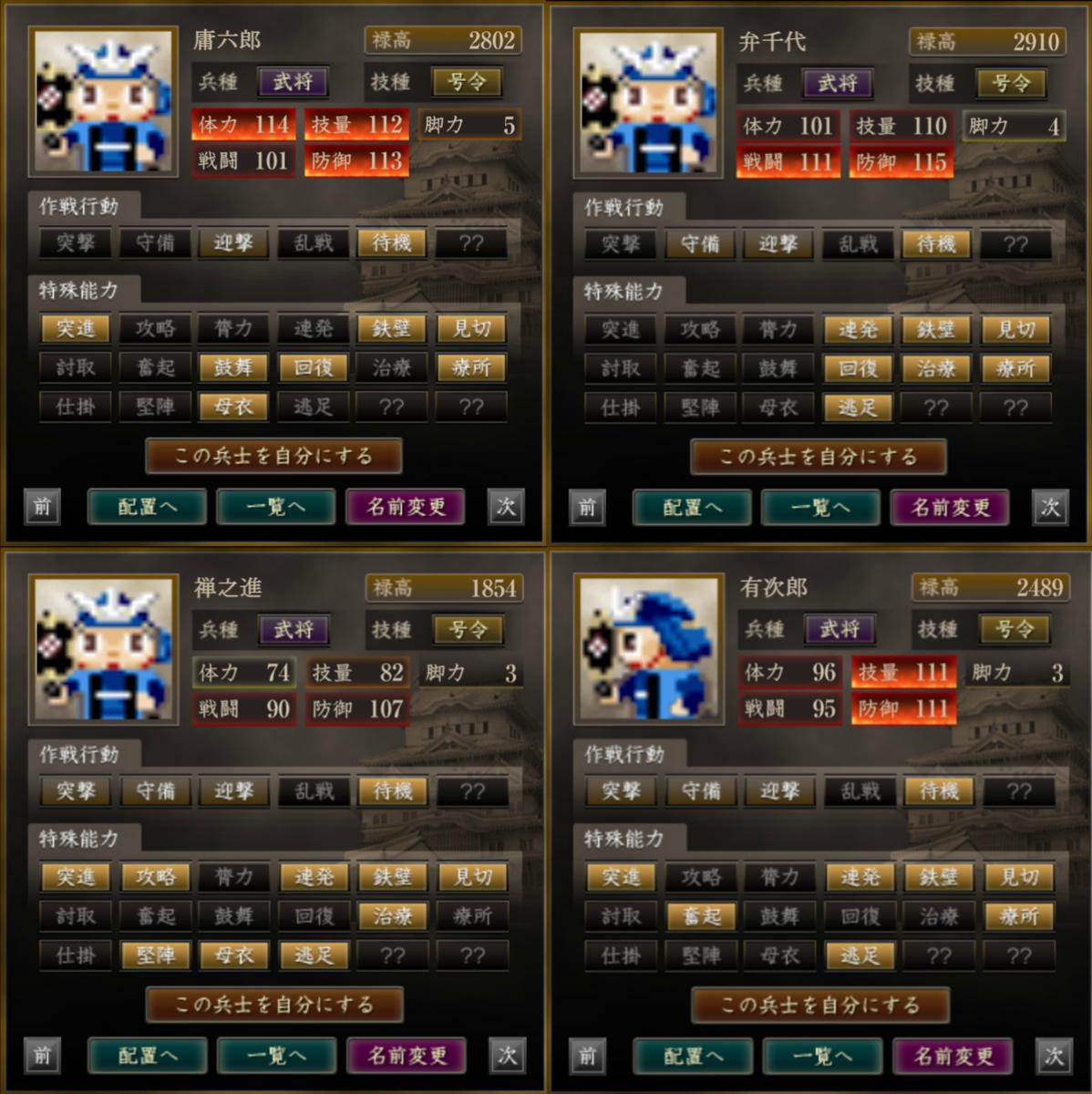 f:id:ren_1111:20201101125540p:plain