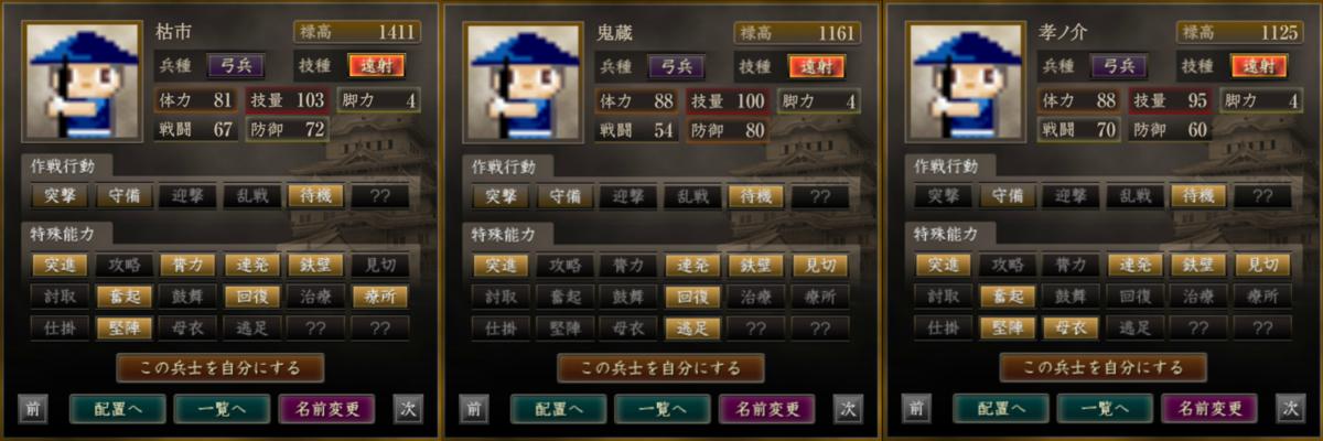 f:id:ren_1111:20201101141552p:plain