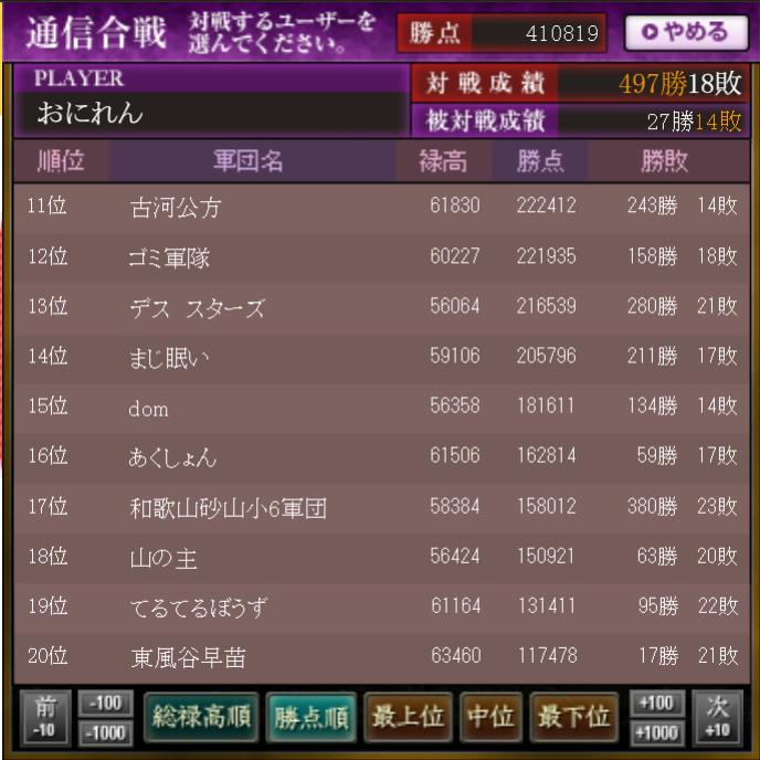 f:id:ren_1111:20201102150051p:plain