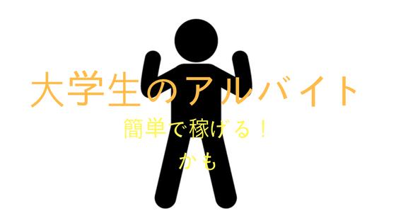 f:id:ren_shikano:20180131021226p:plain