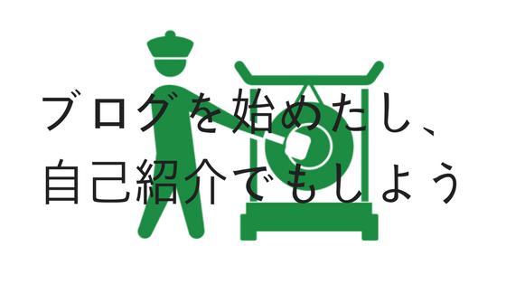 f:id:ren_shikano:20180131022139p:plain