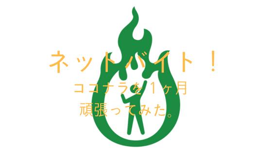 f:id:ren_shikano:20180201163412p:plain